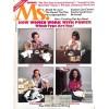 Cover Print of Ms. Magazine, September 1978