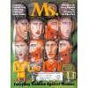 Cover Print of Ms. Magazine, September 1990