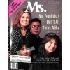 Cover Print of Ms. Magazine, September 1993