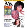Cover Print of Ms. Magazine, September 1995