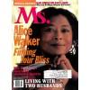 Cover Print of Ms. Magazine, September 1998