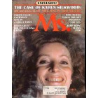 Ms. Magazine, April 1975