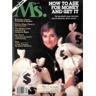 Ms. Magazine, April 1980