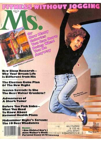 Ms. Magazine, August 1979