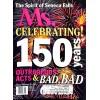 Ms. Magazine, August 24 1998