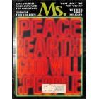Ms. Magazine, December 1973