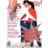 Ms. Magazine, December 1978