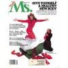 Ms. Magazine, December 1980