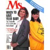 Ms. Magazine, December 1986