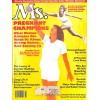 Ms. Magazine, July 1978