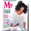 Ms. Magazine, July 1988