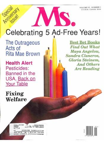 Ms. Magazine, July 1995