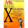 Ms. Magazine, July 1996