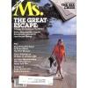 Ms. Magazine, March 1982