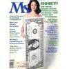 Ms. Magazine, May 1978