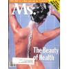 Ms. Magazine, May 1984