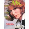 Ms. Magazine, November 1975