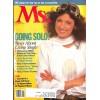 Ms. Magazine, November 1984