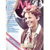 Ms. Magazine, September 1976