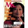 Ms. Magazine, September 1998
