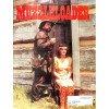 Cover Print of Muzzleloader, January 1982