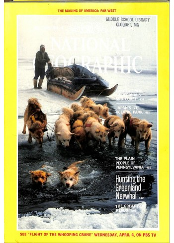 Cover Print of National Geographic, April 1984