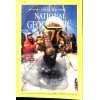 Cover Print of National Geographic, July 1983