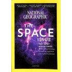 Cover Print of National Geographic Magazine, August 2017