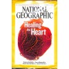 Cover Print of National Geographic Magazine, February 2007