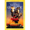 Cover Print of National Geographic Magazine, July 1997