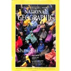 National Geographic Magazine, March 1994