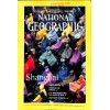 Cover Print of National Geographic Magazine, March 1994