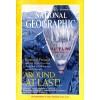 National Geographic Magazine, September 1999