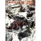 Natural History , November 1970