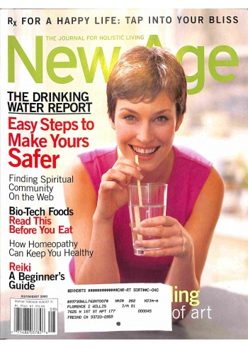 New Age, July 2000