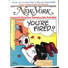 Cover Print of New York, August 24 1970