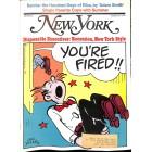 New York, August 24 1970