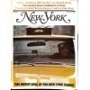 New York, March 2 1970