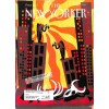 Cover Print of New Yorker, August 9 1999
