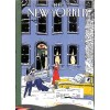 Cover Print of New Yorker, February 10 1997
