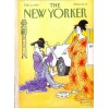 Cover Print of The New Yorker, February 6 1989