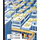 New Yorker, April 10 2006