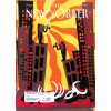New Yorker, August 9 1999