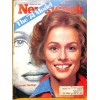 Cover Print of Newsweek, August 26 1974