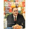 Cover Print of Newsweek, February 28 1966