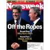 Cover Print of Newsweek, October 11 2004