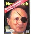 Newsweek, October 17 1977