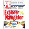 Cover Print of PC Magazine, October 22 1996