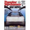 Popular Mechanics, April 1992