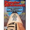 Popular Mechanics, August 1996